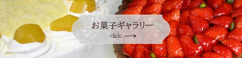 bnr_gallery_kiso