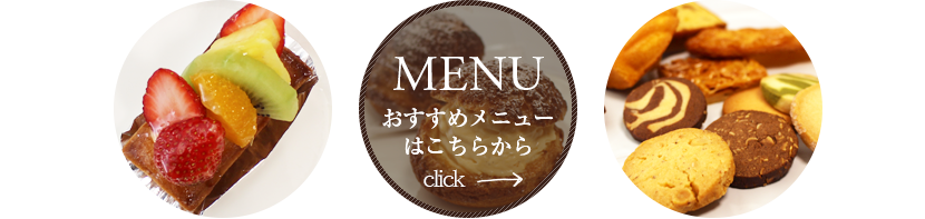 bnr_menu